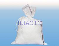 Мешки полипропиленовые 50 кг  55*85 см 46 гр.