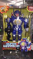 Супер герой робот трансформер синий звуковой, фото 1