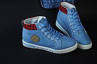 Стильные голубые кеды
