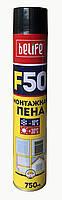 Пена  монтажная всесезонная BeLife F50   750мл (ручная, 50 литров)