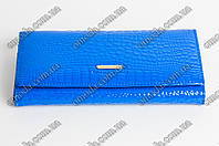 Женский кожанный кошелек Balisa синий