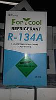 Фреон R 134a