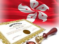 Регистрация оффшорных компаний в Гонконге