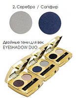 "Тени для век Lambre № 2 ""Eyeshadow Duo"" оттенок: серебро/сапфир"