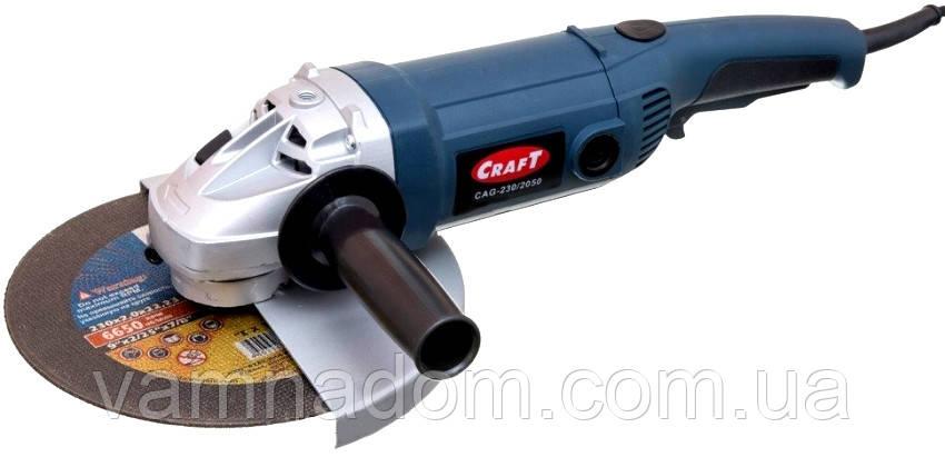 Болгарка Craft CAG-230/2050