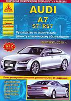 Книга Audi A7 с 2010 Руководство по эксплуатации, техобслуживанию, ремонту, фото 1