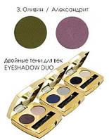 """Тіні для повік Lambre № 3 """"Eyeshadow Duo"""" відтінок: олівія/олександрит"""