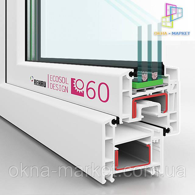 Пластиковые окна Rehau 60