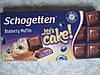 "Шоколад ""Schogetten Blueberry Muffin"" (Шогеттен Черничный кекс), Германия, 100г"