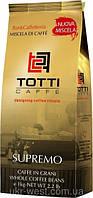 Кофе зерновой Totti Supremo