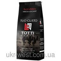 Кофе зерновой Totti Tuo Gusto
