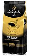 Кофе зерновой Ambassador Crema