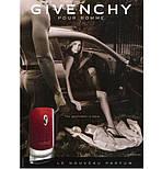 Givenchy pour Homme EDT 50 ml туалетна вода чоловіча (оригінал оригінал Франція), фото 2