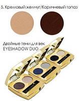 """Тени для век Lambre № 5 """"Eyeshadow Duo"""" оттенок: кремовый жемчуг/коричневый топаз"""