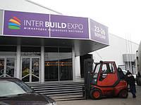 23 марта состоится главное событие отрасли - международная строительная выставка InterBuildExpo 2016.