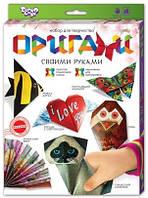 Оригами для девочек