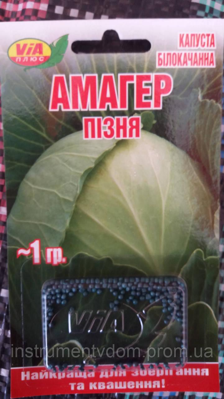 """Семена капусты """"Амагер"""" ТМ VIA-плюс, Польша (упаковка 10 пачек по 1 г)"""