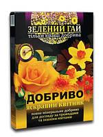 Комплексное минеральное удобрение для всех видов садовых цветов 500 г