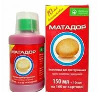 Матадор 160 мл, фото 2