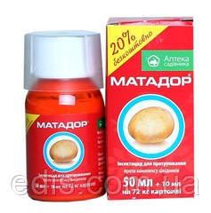 Матадор 60 мл, фото 2