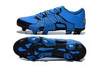 Кроссовки мужские Adidas X 15.1 FG Blue Black (в стиле адидас) черно-синие