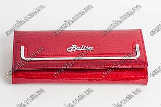 Женский кожанный кошелек Balisa красного цвета