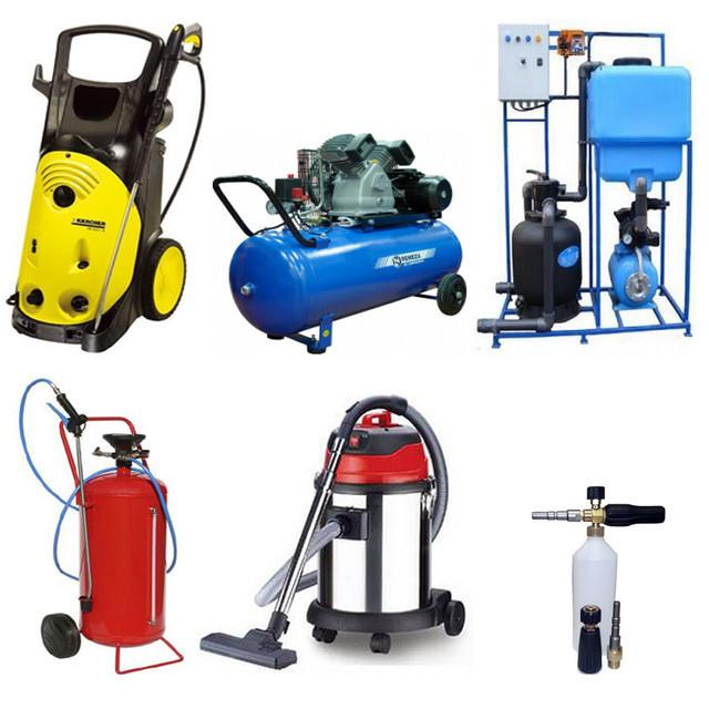 Оборудование и комплектующие для автомоек