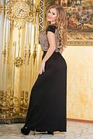 Платье длинное Palmira