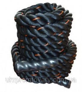 Канат для кроссфита, д 40 мм., длина 10 м Crossfit Battle Rope с ручками