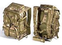 Рюкзак тактический А-88050