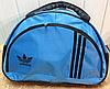 Спортивная сумка для фитнеса Adidas, Адидас голубая