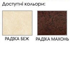 Колір Спальня Мартіна МіроМарк
