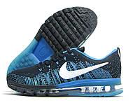 Кроссовки мужские Nike Air Max Flyknit темно-синие с голубым (найк аир макс флайнит)