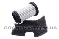 HEPA Фильтр для пылесоса Zanussi ZF134 9001664656