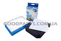 Набор фильтров для пылесоса Electrolux UltraActive USK4 9001668657