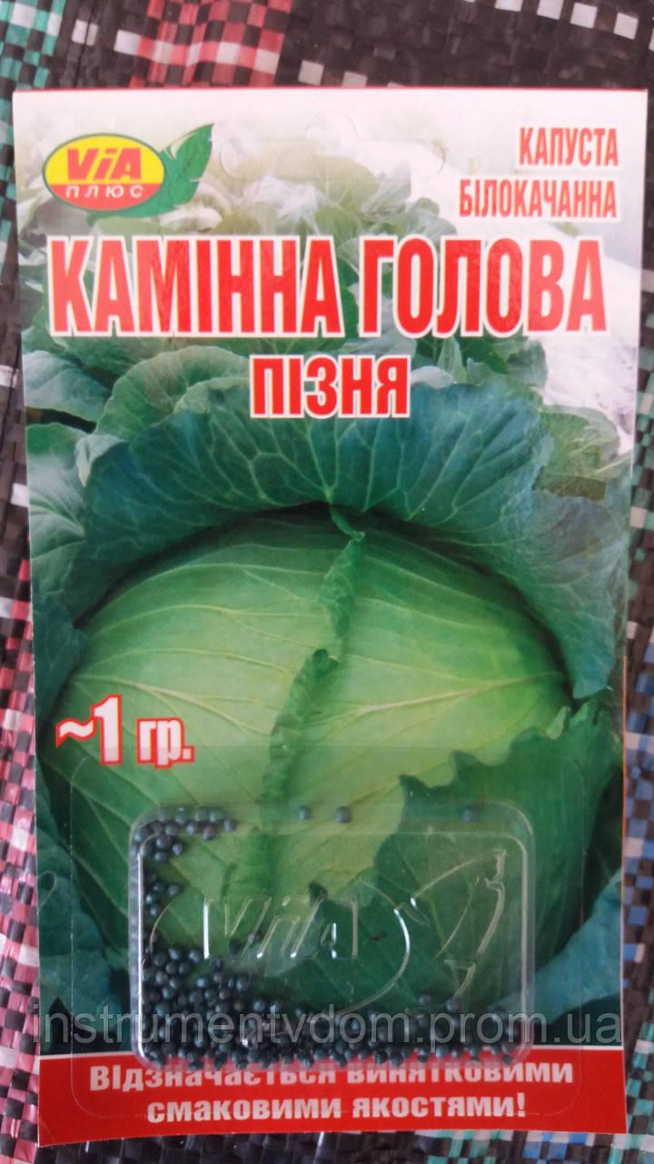 """Семена капусты """"Каменная голова"""" ТМ VIA-плюс, Польша (упаковка 10 пачек по 1 г)"""
