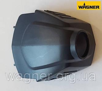 Крышка редуктора давления для Wagner Flexio W990
