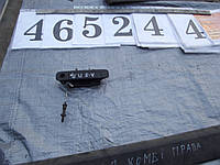Ручка откр. двери передняя правая Ауди 80 бочка (в наличии 2 шт)