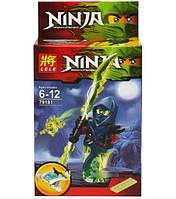 Конструктор LELE Ninja Призраки Bansha, 79181-7 KK