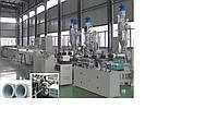 Линия экструзии композитных пластиковых труб (20-63 мм)