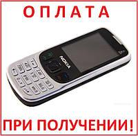 Мобильный телефон NOKIA 6303CHROME 2SIM