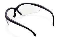 Спортивные защитные очки Global Vision Blue Moon