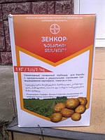 Зенкор гранула гербіцид