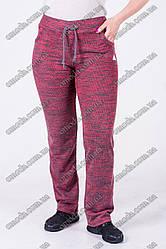 Молодежные спортивные штаны в стиле ADIDAS PINK