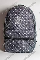 Женский городской рюкзак Chanel  серый в горох