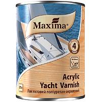 """Лак яхтный алкидный """"Maxima"""" глянцевый 2,5л"""