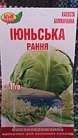 """Семена капусты """"Июньская ранная"""" ТМ VIA-плюс, Польша (упаковка 10 пачек по 1 г)"""