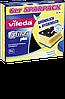 Vileda Schwamm Glitzi plus zur gründlichen Reinigung mit Antibac-Effekt - Двусторонняя губка, 6 шт