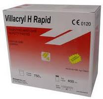 Базисна пластмаса VILLACRYL H RAPID ( 750 г порошку, 400 мл) V4