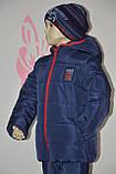 Куртка детская зимняя для мальчика Стив 98-104-110-116см., фото 2